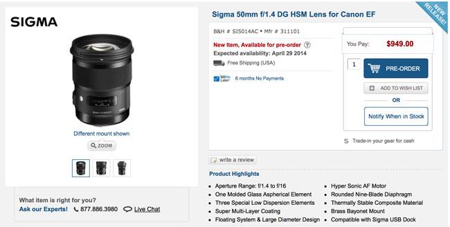 BH-Sigma-50mm-ART